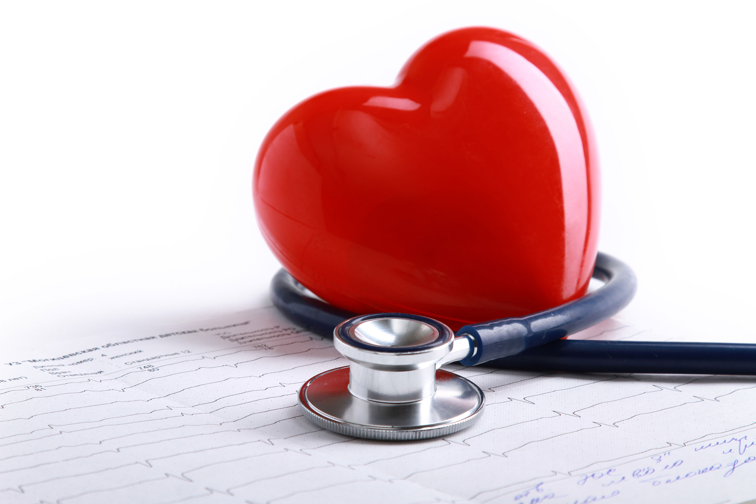How To Control The Heart Disease: For A Healthy Heart