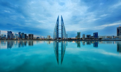 Hidden Paradise: Islands Of Bahrain