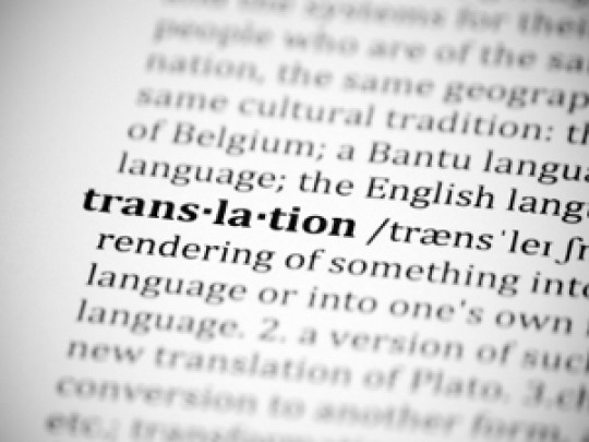 How To Recheck Your Personal Translation