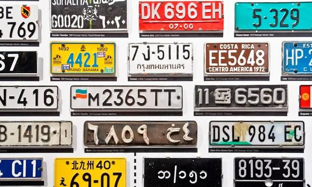 Know more about license plate lookup free