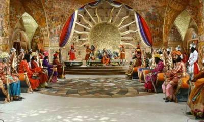 City Of Famous Rajput Kings